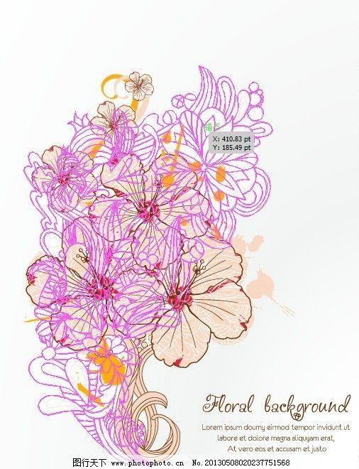 鲜花 花纹 布纹 欧式花纹 时尚底纹 色彩 鲜艳 花纹背景 线条 树叶