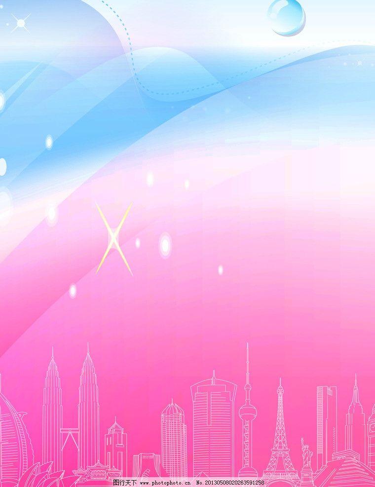 粉色欧式边框素材