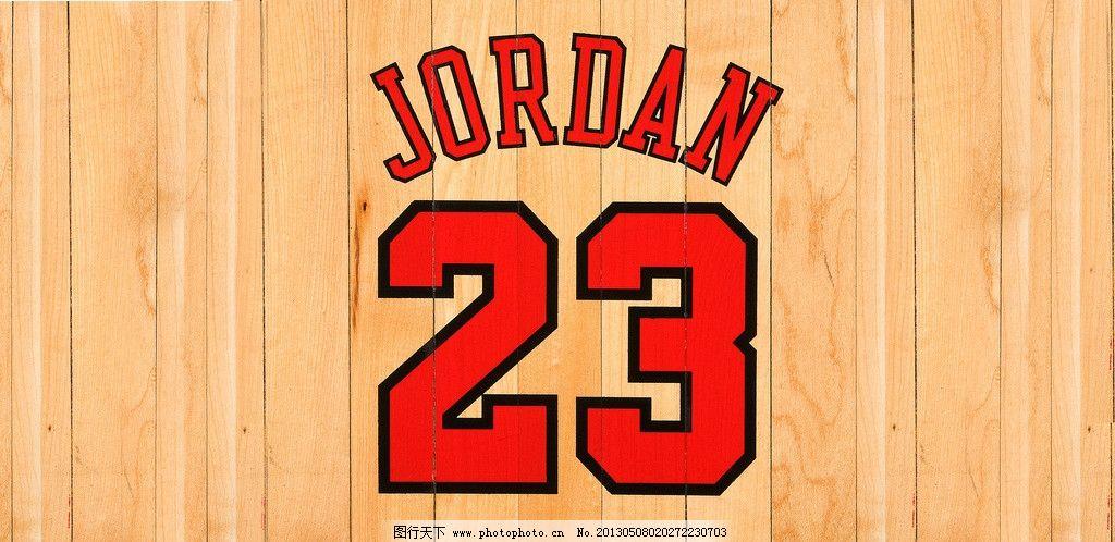 乔丹 迈克尔乔丹 木板 标志 球衣号码 飞人 篮球 明星 球星