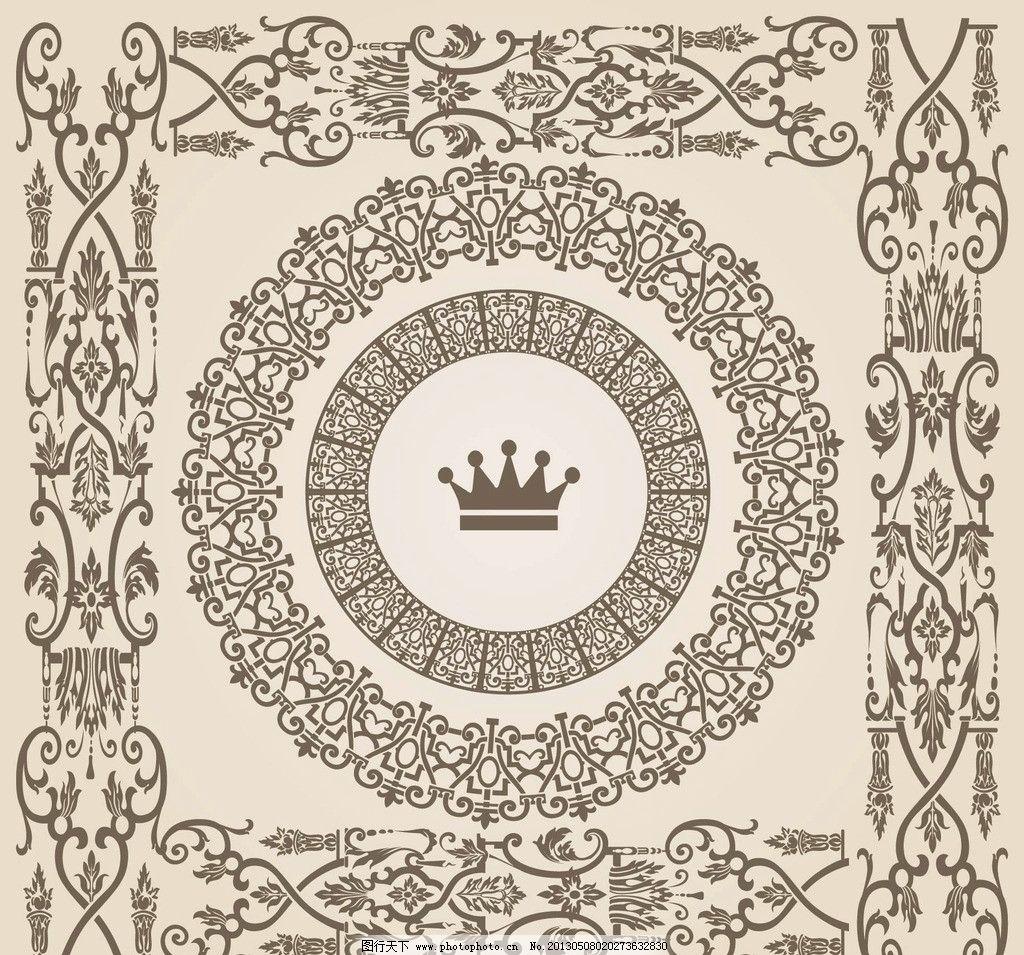 花纹 欧式花纹 图腾 古典花纹 复古花纹 皇冠 花纹墙纸 复古 装饰边框