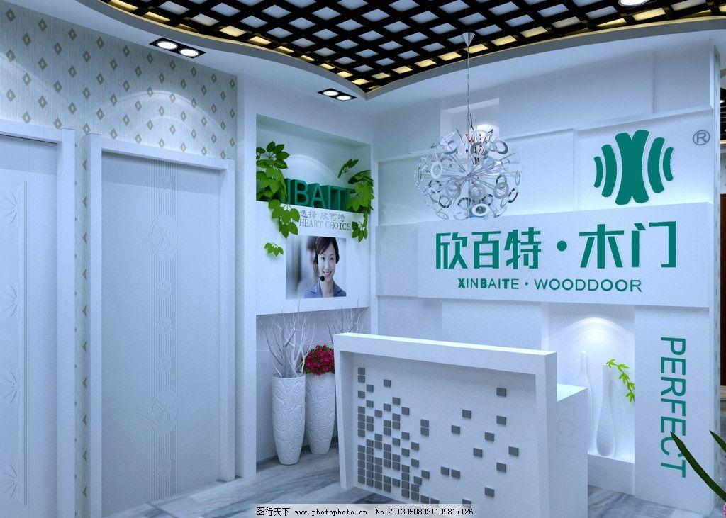 木門 形象墻 背景墻 柜臺 店面 3d設計 設計 300dpi jpg