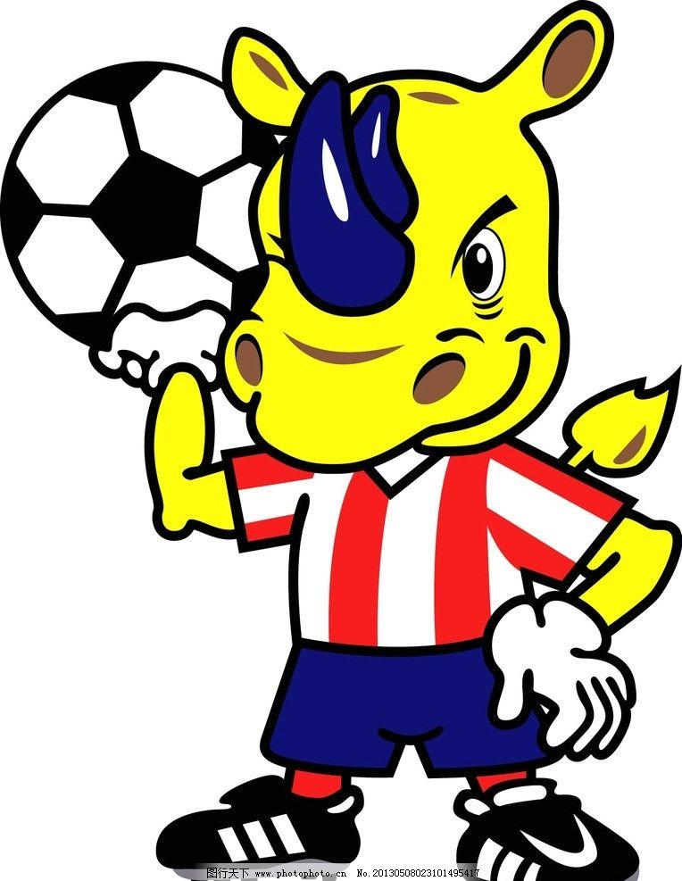 02世界杯吉祥物 2002 世界杯 吉祥物 动漫 动物 日常生活 矢量人物