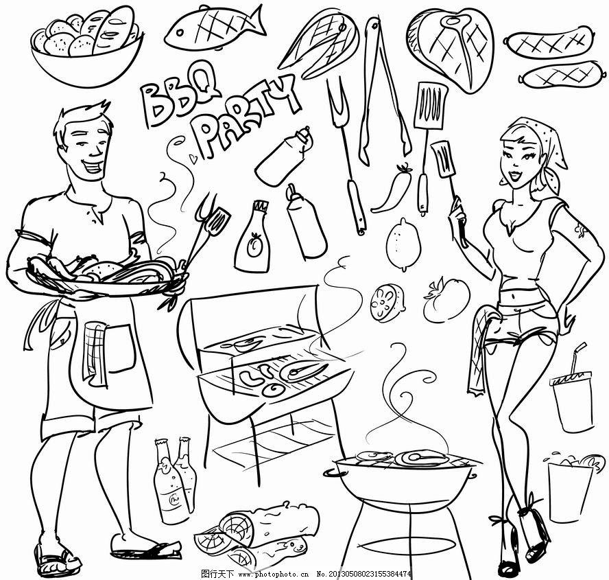 聚会 家庭 夫妻 情侣 厨房用品 女人 女郎 女孩 美女 性感 时尚-简笔画