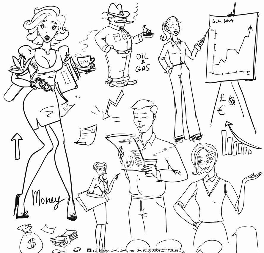 漫画商务人物图片