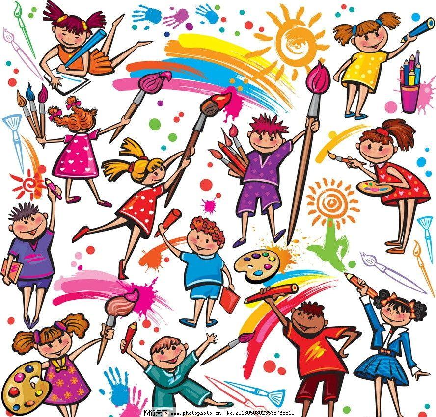 卡通绘画儿童 可爱 太阳 手印 孩子 小学生 画笔 画画 水墨