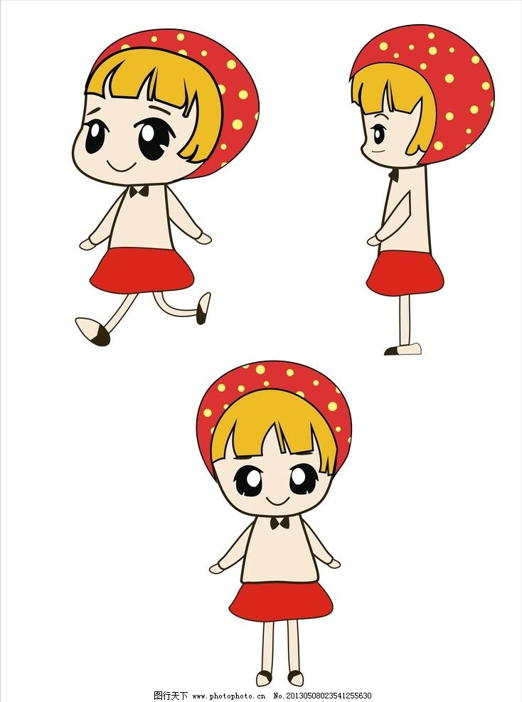 卡通女孩 卡通 小女孩 动画 正面侧面 走路卡通 矢量人物 儿童幼儿