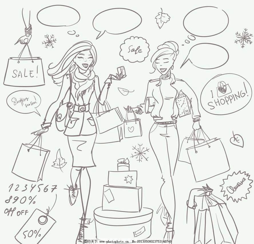 漫画时尚购物美女 购物 购物袋 对话泡泡 女郎 女人 女孩 性感 时尚 休闲 消费 手绘 漫画 剪影 矢量 女孩剪影 妇女女性 矢量人物 EPS