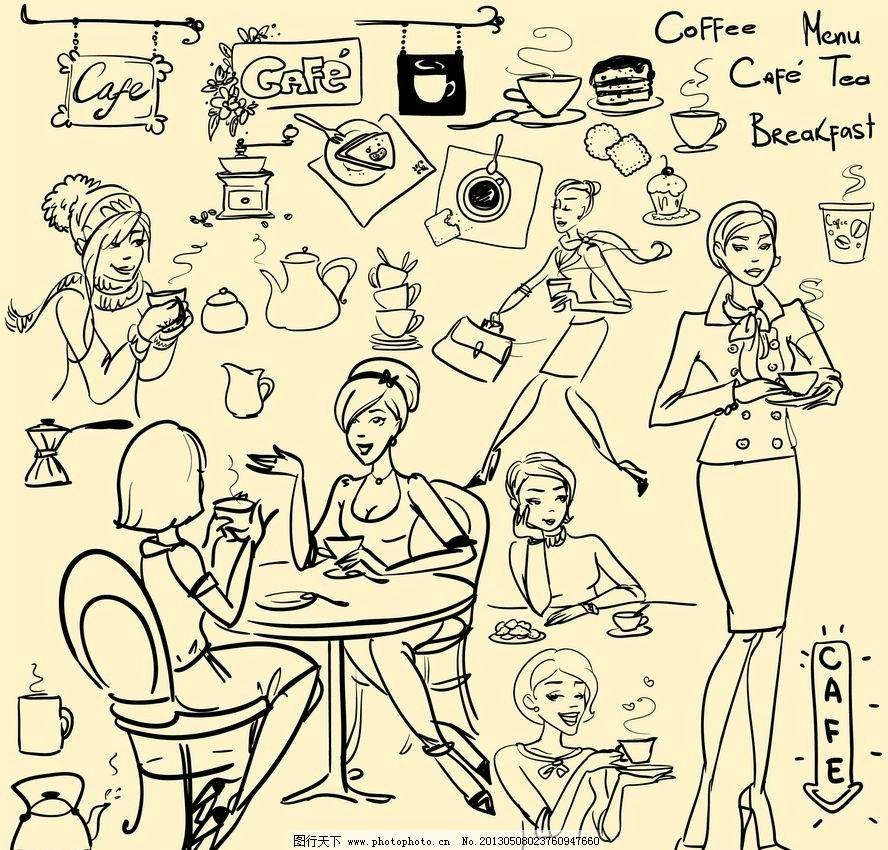 漫画咖啡美女图片