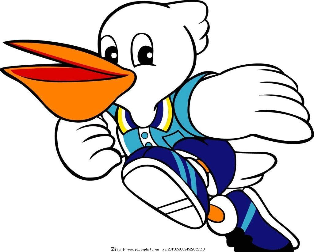 鸭子 动物 动漫 矢量图 高清