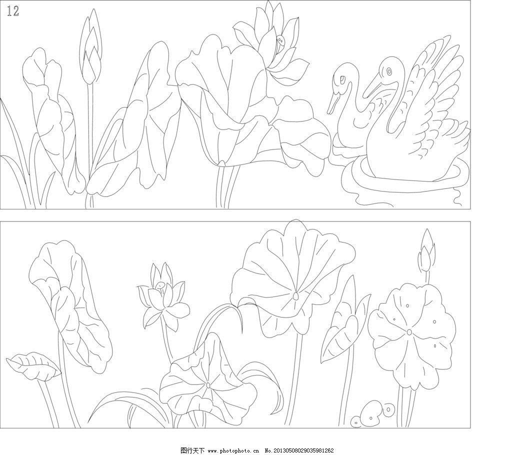 荷花 石雕 动物 花朵 素描 其他 建筑家居 矢量 cdr
