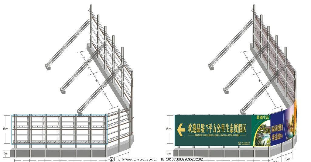 户外广告架 广告架结构