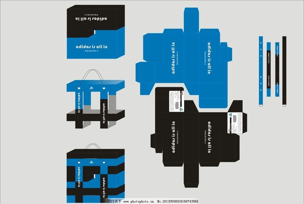 包装设计 盒子设计 创意纸袋