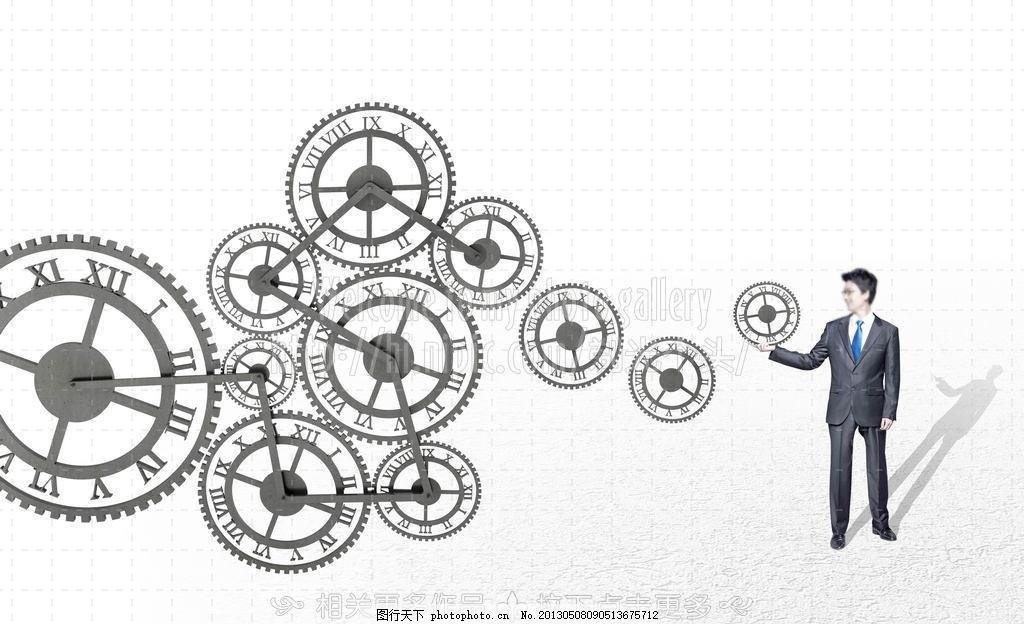 时钟 时间 齿轮 金属齿轮 齿轮运转 机械元件 机器零件 机械零件 商务