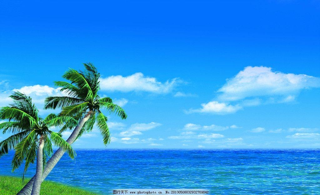 分层海边图 海边 海面 风景 风光 海南 椰子树 蓝天 白云 蓝天白云
