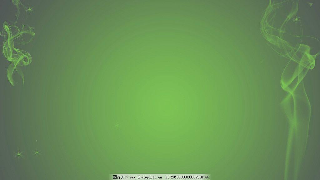 绿色烟雾图片