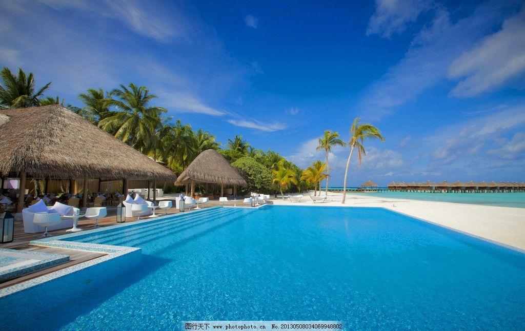 马尔代夫 旅游胜地 游泳池 海边 海岛 小岛 沙滩 森林 椰子树 豪华