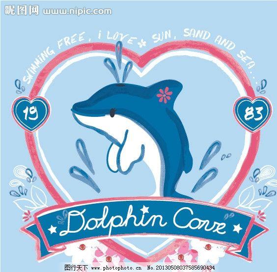 海豚湾 可爱海豚 卡通插画 手绘卡通画 墙画 童装图案 快乐小海豚