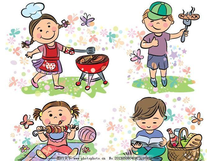 可爱的卡通儿童 可爱 有趣 卡通 儿童 孩子 男孩 女孩 小朋友 表情