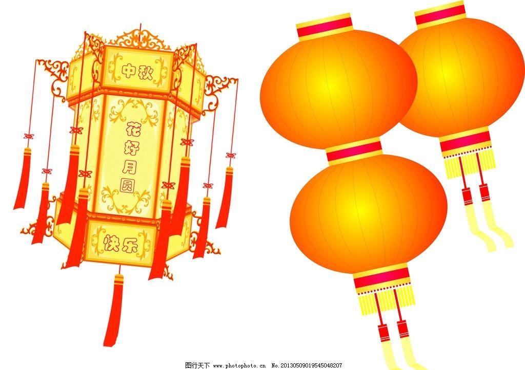 灯笼 大红灯笼 中秋 花好月圆 猜灯谜 喜庆 节日素材 庆典 灯笼矢量
