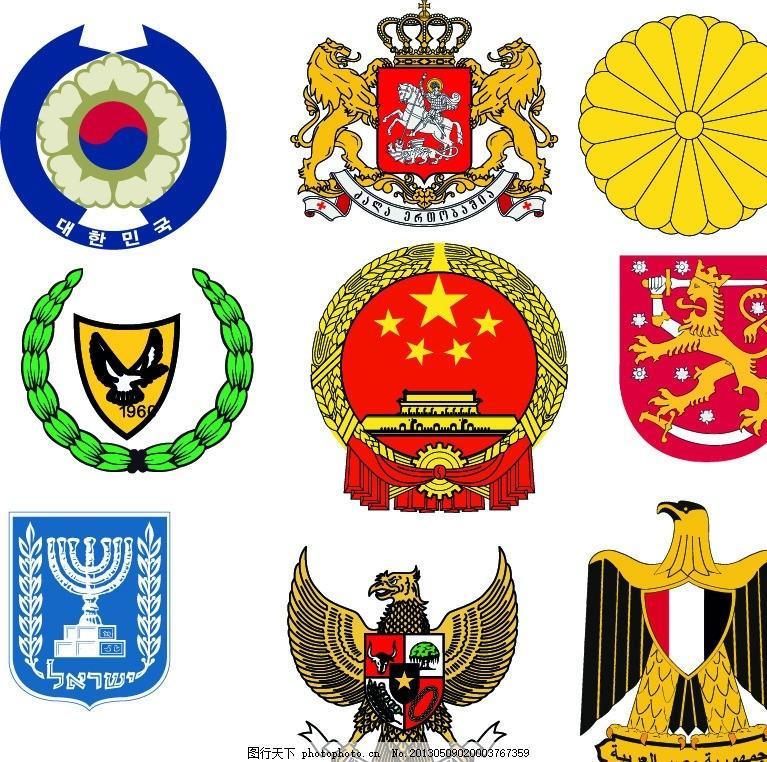 设计图库 标志图标 网页小图标  国徽 图腾徽章log 外国徽章logo 国外