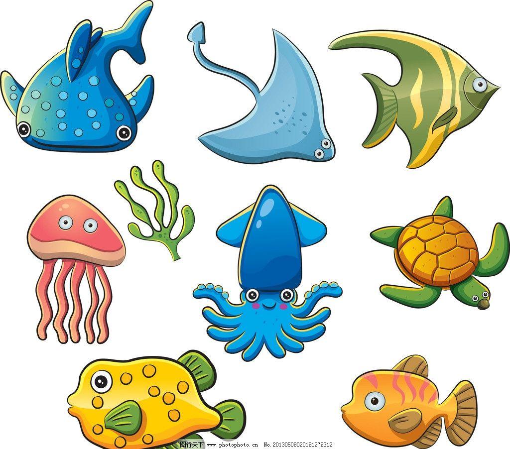 海洋动物矢量图 海洋动物 海洋生物 鱼 生物世界 鱼类 矢量图库 eps
