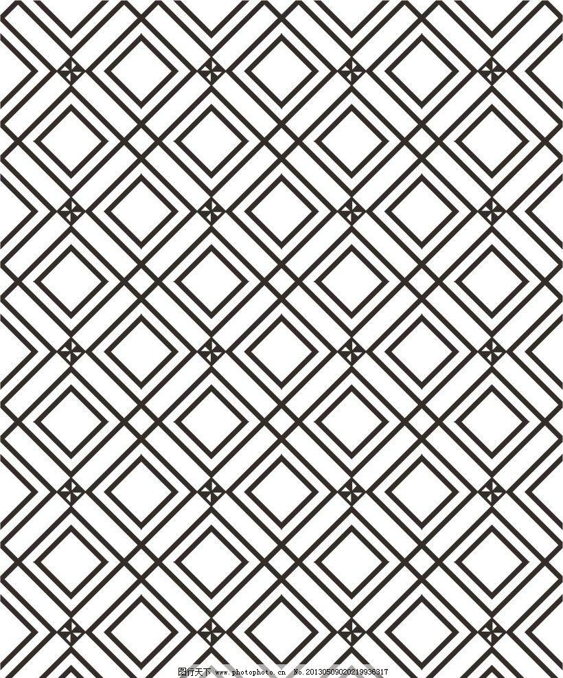 菱形 线条 对比 重复 连续 镶嵌 黑白对比 时尚 潮流 简洁 现代 扇形