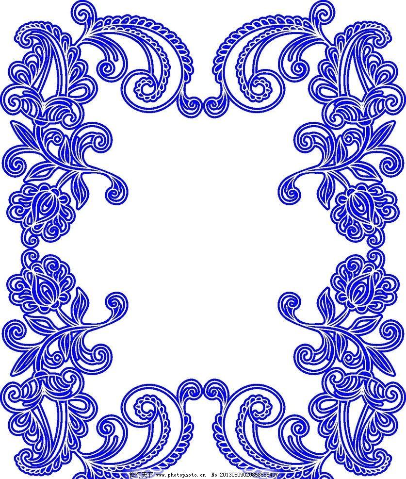 手绘花纹 花卉 花矢量 青花瓷图案 青花瓷纹样 底纹背景 底纹边框