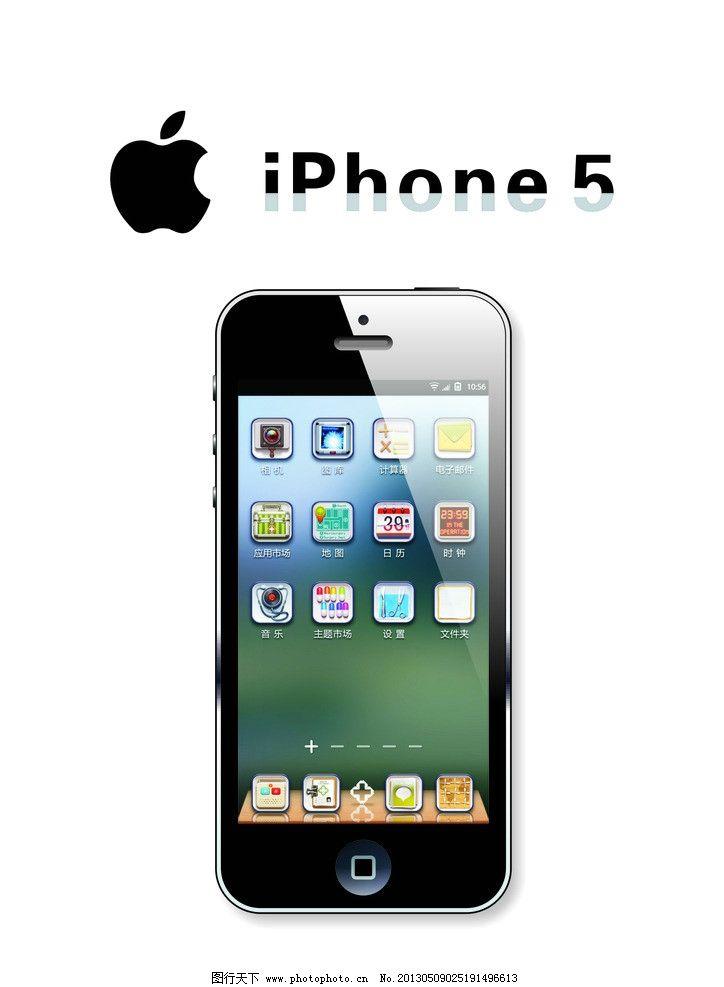 矢量手机 苹果5图片