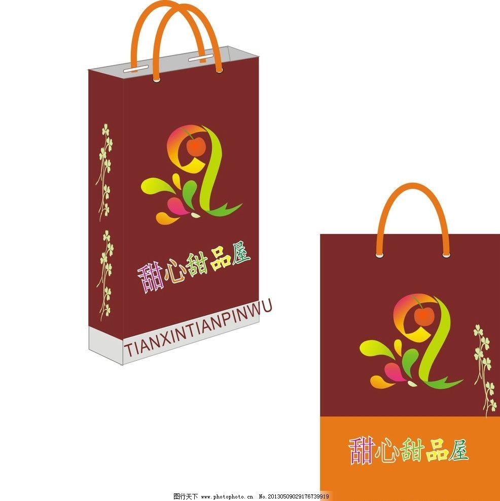 纸袋 平面设计 艺术字 咖啡手提袋 包装设计 广告设计 矢量 cdr