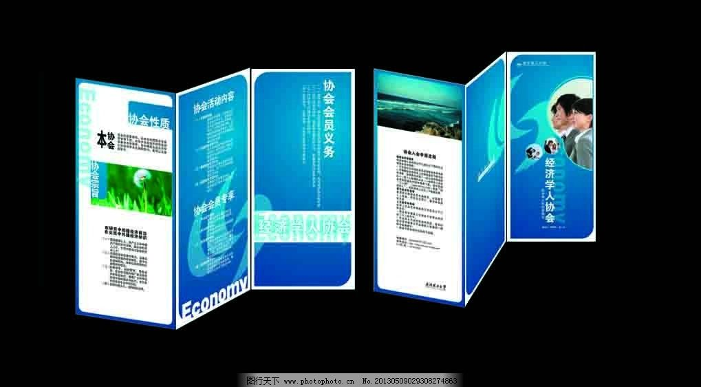 包装 包装设计 设计 1019_562