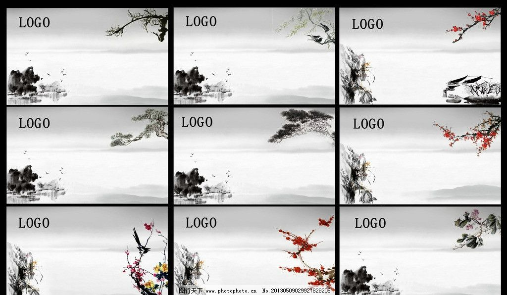 水墨名片 水墨素材 名片 梅花 假山 树 草 名片模板 名片卡片 广告
