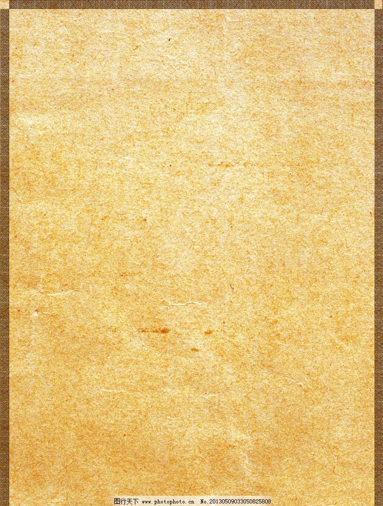 唯美牛皮纸相册手绘图