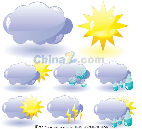 迷你天气云图标矢量素材