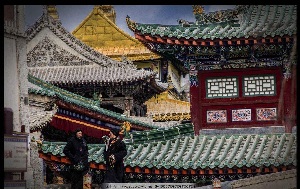 塔尔寺 青海 高原 寺庙 藏族 青海塔尔寺采风 国内旅游 旅游摄影 摄影