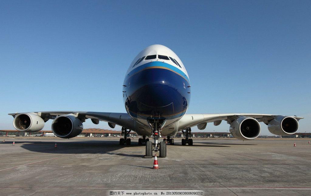 中国南方航空公司图片
