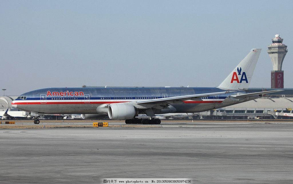 美国航空公司 航空 飞机 客机 公务机 机场 交通工具 现代科技 摄影