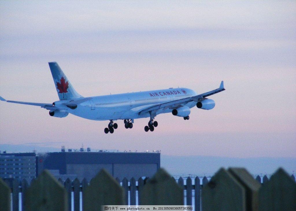 加拿大航空a340 加拿大航空 a340 降落 航空公司 大飞机 民用航空