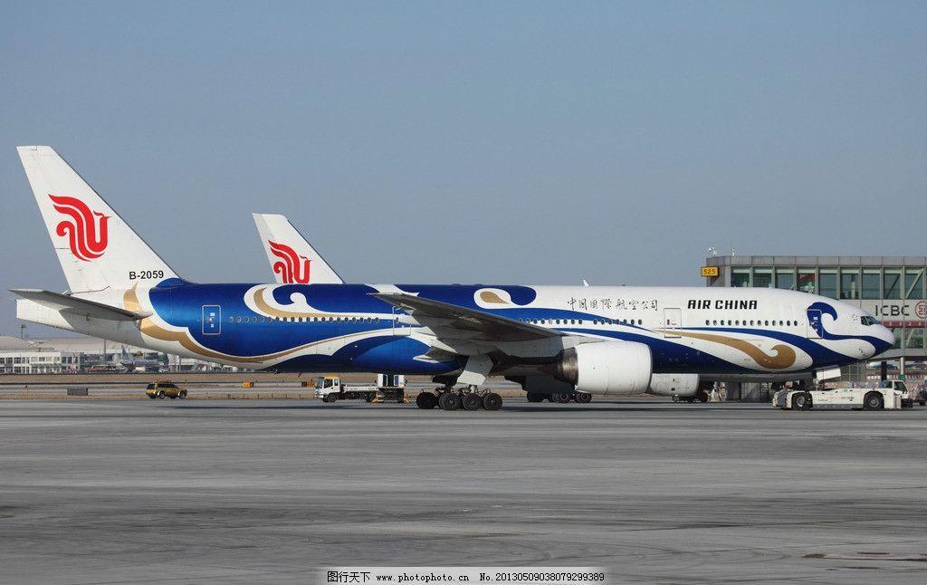 中国国际航空公司 航空 飞机 客机 公务机 机场 交通工具 现代科技