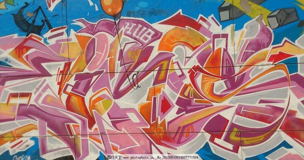 涂鸦墙绘 涂鸦 彩绘 色彩 运动 墙绘 绘画 绘画书法 文化艺术 设计 7