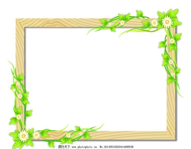 精美矢量花纹边框 花纹 边框 展板 背景 藤蔓 花朵 绿色      信纸
