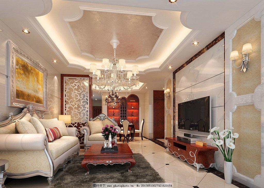 欧式效果图 欧式风格 沙发 吊灯 电视背景墙 客厅效果图 简欧风格