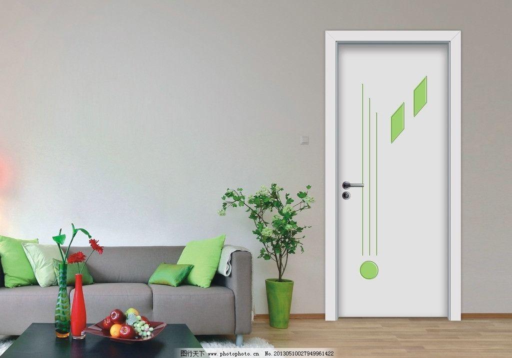 木门室内场景 室内设计 室内装修 木门设计 玻璃门 现代家居 家 画册