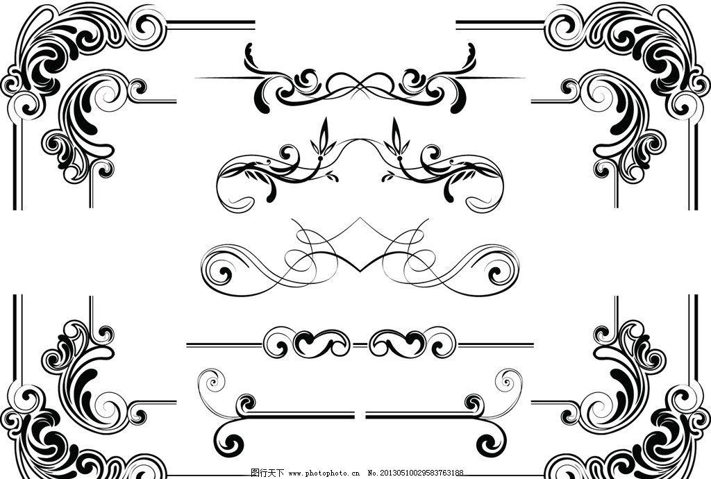 欧式花纹矢量素材 欧式花纹模板下载 欧式花纹 简约 欧式花纹标签