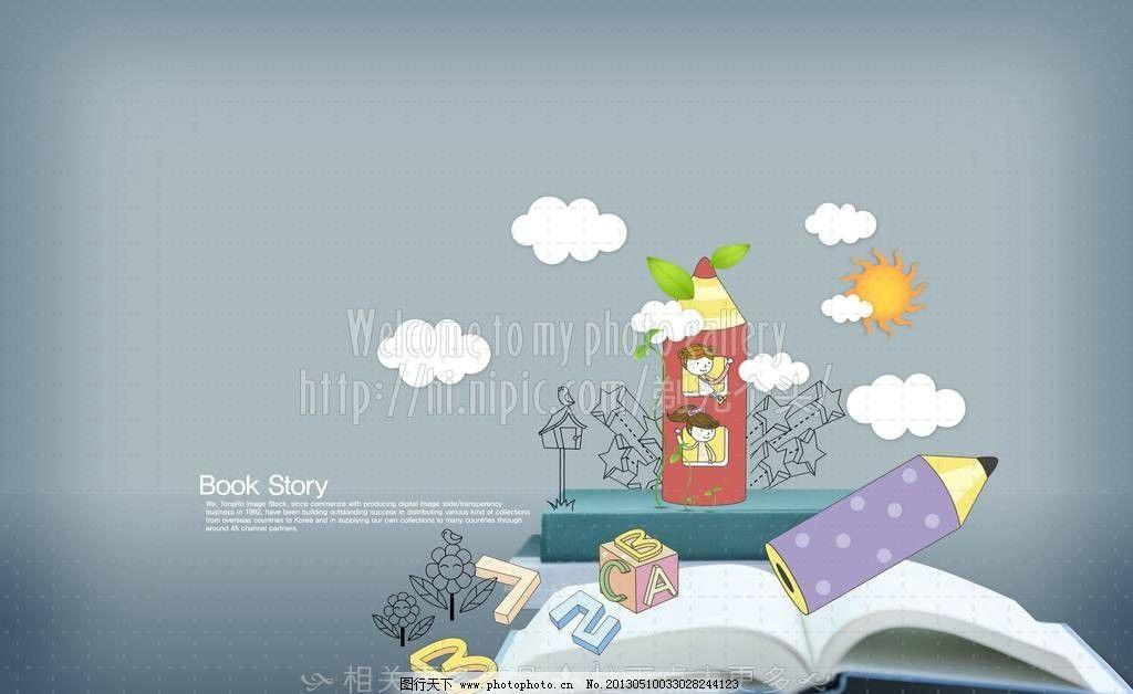 铅笔 彩色铅笔 翻开书本 翻阅 手绘画 铅笔画 卡通涂鸦 温馨家庭