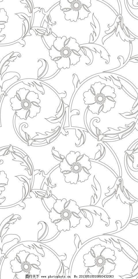 欧式图案模板下载 欧式图案 对比 黑白 连续 重复 向上 花 枝 叶 藤蔓
