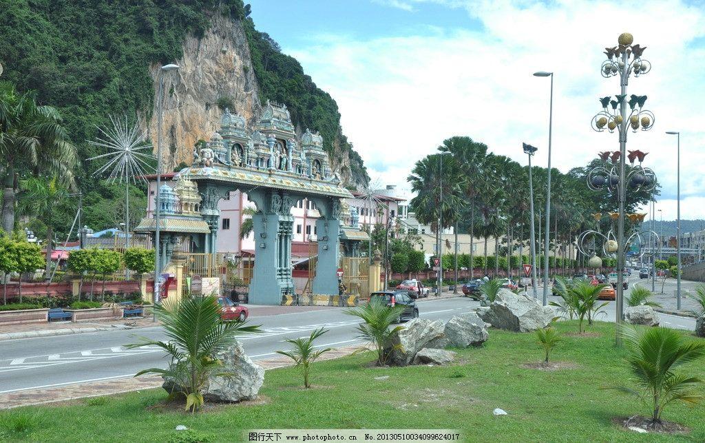 马来西亚信仰 马来西亚风景 马来西亚教堂 新马泰之旅 新马泰旅游
