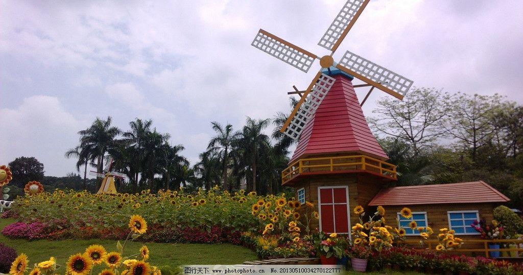 百万葵园 向日葵 草坪 绿树 鲜花 风车 生物 自然风景 旅游风光风景