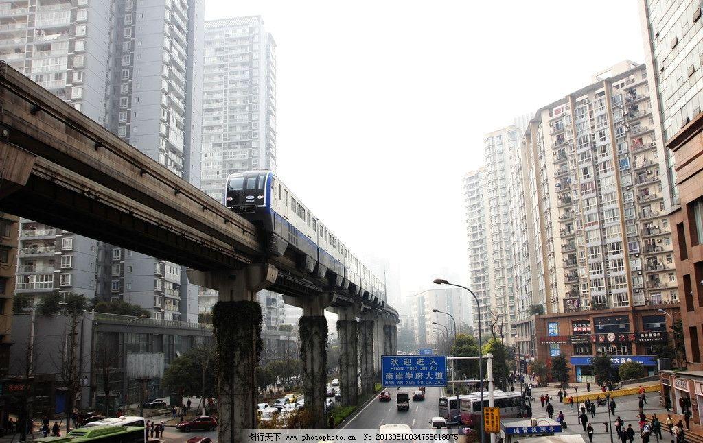 轻轨 轨道 列车 轨道交通 城市 建筑景观 摄影