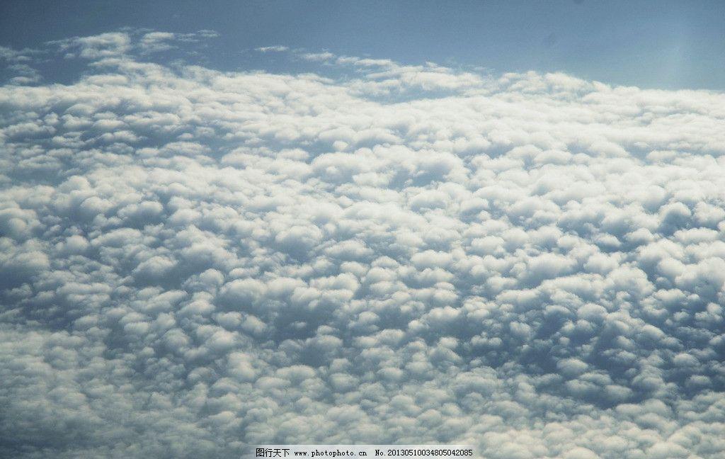 云海 云 天空 光线 航拍 高空 飞机 云朵 白云 自然风景 自然景观
