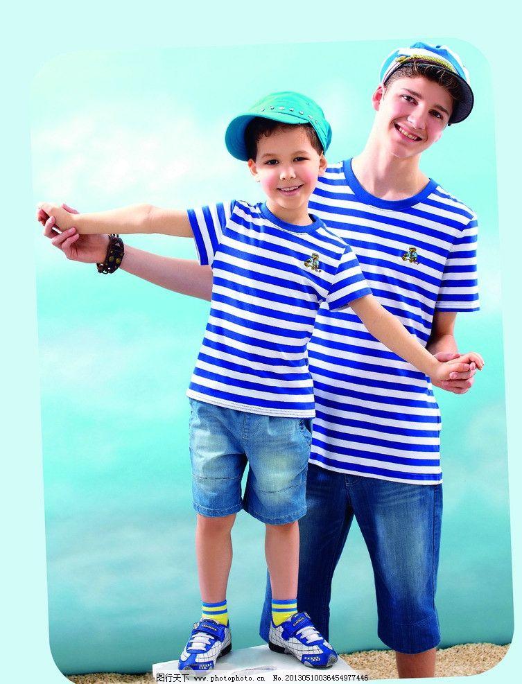 儿童模特 儿童服装模特 蓝色条纹 父子装 儿童幼儿 摄影图片
